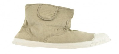 Lowboots Beige S10 - bensimon shoes