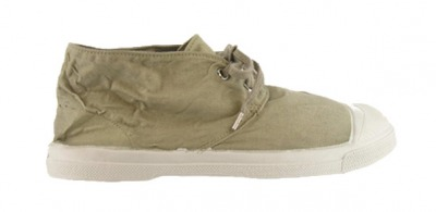 Tennis Nils Beige S10 - bensimon shoes
