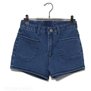 Denim shorts - Pockets - shorts | shortebi | შორტები