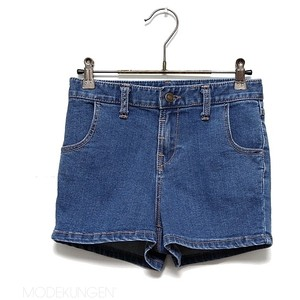 Denim shorts - Blue - shorts | shortebi | შორტები